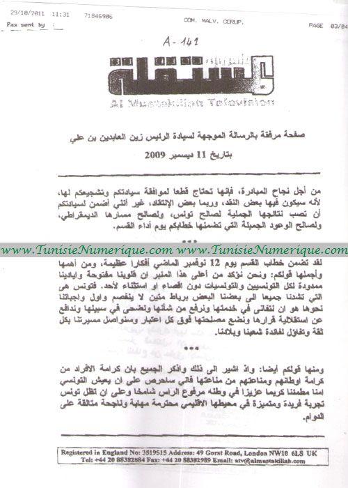 - Al_Mustakella_2