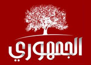 Tunisie: Le parti Républicain organise un meeting le 13 octobre