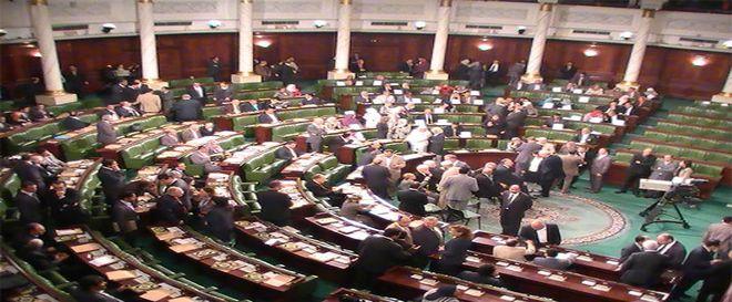 Augmentation des salaires des députés: L'Assemblée Nationale Constituante persiste et signe