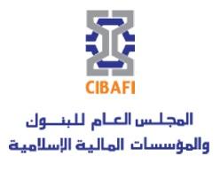 Tunisie: Mastère professionnel sur la finance islamique, à partir du mois d'avril 2012