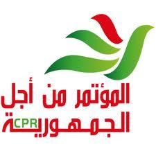 Tunisie: Le CPR dénonce l'agression perpétrée contre Ahmed Néjib Chebbi
