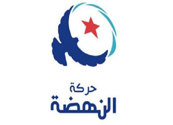 Tunisie: Ennahdha annonce son respect de la décision du ministère de l'Intérieur
