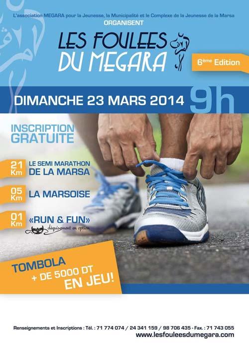 C'est dans l'espoir d'ancrer en Tunisie les traditions de la course à pied,  une manifestation sportive qui mêle à la fois la compétition, la peur, ...