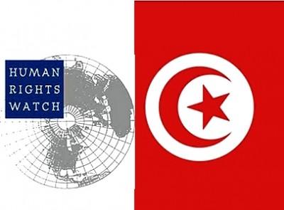 http://www.tunisienumerique.com/wp-content/uploads/HRW-400x295.jpg