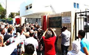 Tunisie: L'Institut National de neurologie baptisé Institut Mongi Ben Hamida