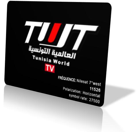 La nouvelle chaîne satellitaire mondiale tunisienne (Tunisien World ...