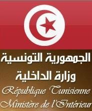 Tunisie : Le ministère de l\'intérieur met en garde contre l ...