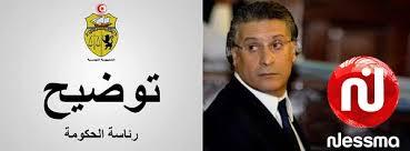 """Tunisie – Nessma Tv: La présidence du gouvernement réclame des """"clarifications"""""""