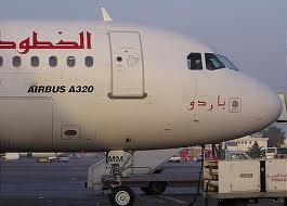 L 39 office de l 39 aviation civile et des a roports lance un - Office de l aviation civile et des aeroports tunisie ...