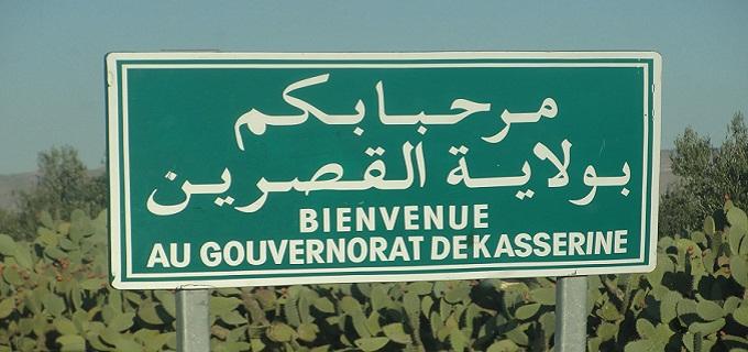Tunisie – Kasserine: Les familles des martyrs et des blessés de la révolution entrent en grève