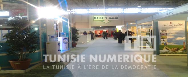 Reportage Photos 171 Tunisia Health Expo 187 Le Salon