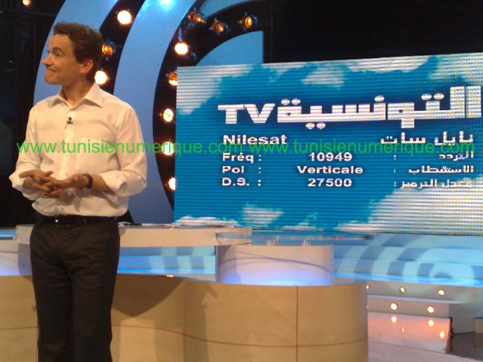 Attounissia TV » nouvelle Chaîne de Cactus et Sami Fehri exige ...