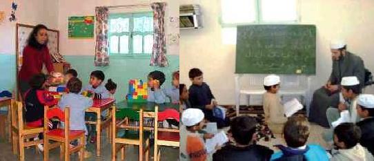 Tunisie ali larayedh ordonne la fermeture des jardins d 39 enfants ill gaux qu 39 en est il des - Jardin d enfant en tunisie ...