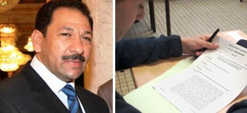 tunisie enqu 234 te sur les questions 224 caract 232 re religieux du concours des sergents de la garde