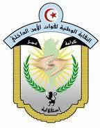 Remise en liberté de personnes impliquées dans les troubles visant les forces de l'ordre dans le gouvernorat de Sousse