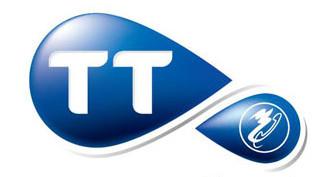 Profitez à vie des « options ++ » de Tunisie Télécom.