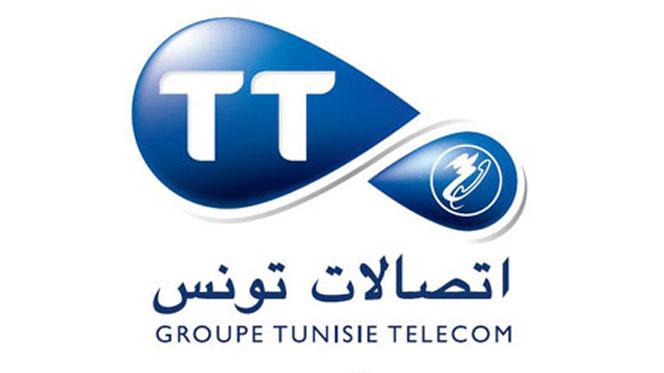 Tunisie: 100% de bonus sur le fixe de Tunisie Telecom