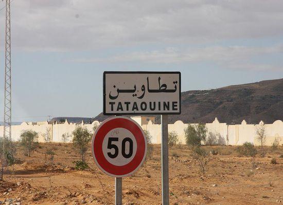 Tunisie: Suspension des cours dans deux établissements scolaires après l'agression d'un enseignant à Remada