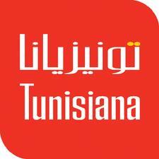 Reportage-Vidéo: Tunisiana: Signature de la convention de la Licence fixe et 3G