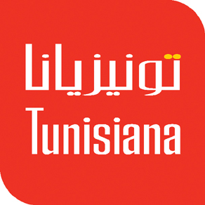 Tunisiana E-Kitab : des livres au bout des doigts