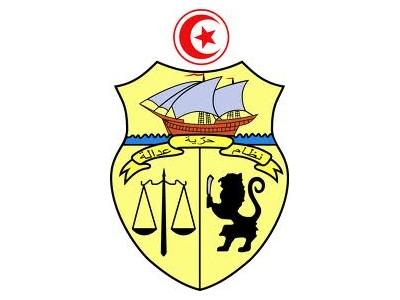 Tunisie mise aux arr ts de 3 policiers dans le cadre d for Interieur ministere tunisie