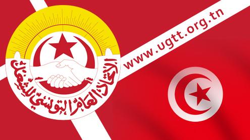 Tunisie : L'UGTT dénonce l'interdiction aux syndicats internationaux de participer au congrès du Bahreïn