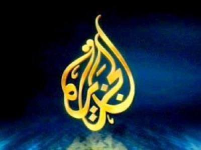 aljazeera-channel