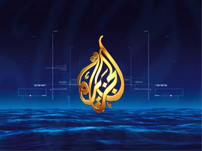 Riadh Sidaoui- Voilà pourquoi le bureau d'Al Jazira a été fermé