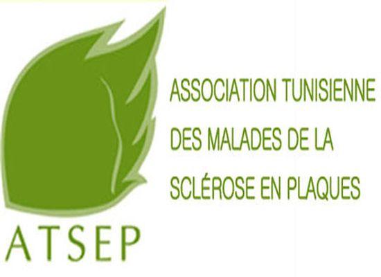 Journée mondiale de lutte contre la sclérose en plaques en Tunisie