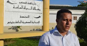 Tunisie – Peine alourdie pour Ayoub Massoudi