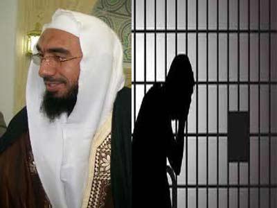 """Tunisie – Un prédicateur salafiste montrera le """"droit"""" chemin aux prisonniers"""