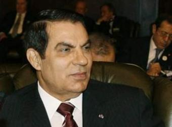 Tunisie un avocat commis d 39 office pour la d fense de ben ali - Avocat commis d office prix ...