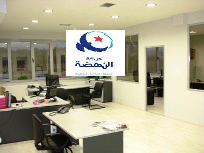 tunisie nomination de 52 directeurs nahdhaouis 224 la t 234 te