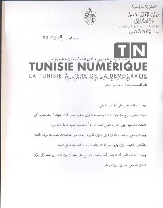 exemple d un cv tunisie