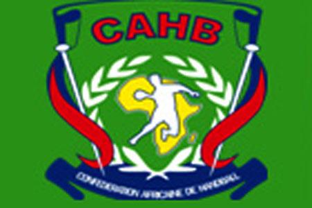 Tunisie programme de la coupe d 39 afrique des clubs vainqueurs de coupe de handball part 118449 - Programme de la coupe d afrique ...