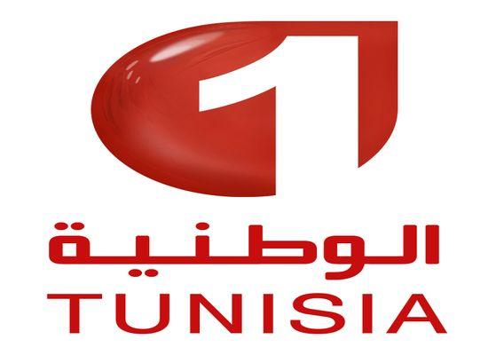 ... la retransmission des émissions de la chaîne nationale 1 sur Nilesat