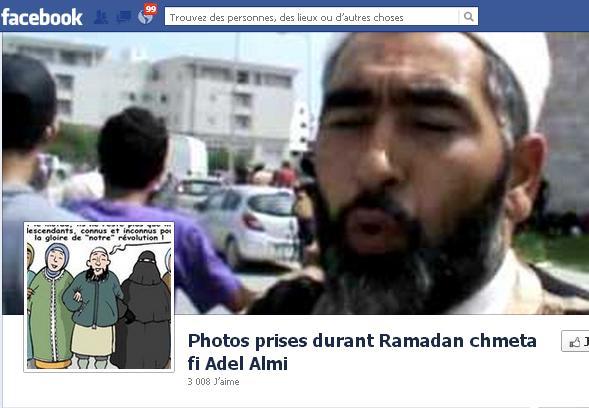 Tunisie hashtag fatar pour narguer adel al elmi for Connaitre ses heures creuses