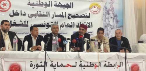 Tunisie: Naissance du front national pour l'immunisation de la révolution