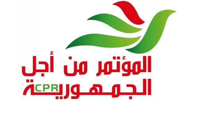 Tunisie: Le CpR conditionne sa participation au prochain gouvernement