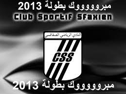 Pour la huitieme fois de son histoire le club sportif for Chambre de commerce franco tunisienne