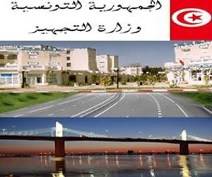 Tunisie: Nouvelles nominations au ministère de l'Équipement