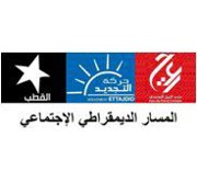 Tunisie: Le siège d'El Massar à Sousse envahi  par des inconnus