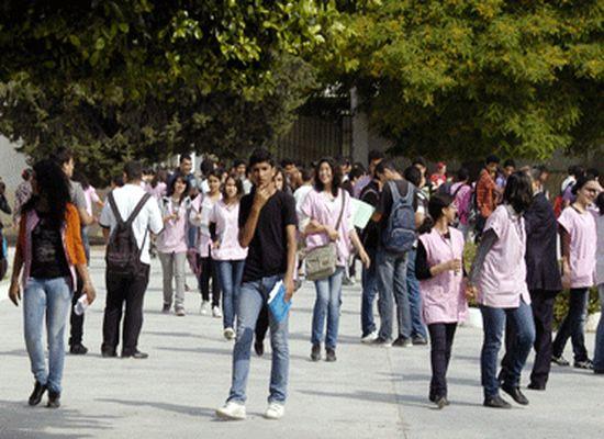 Tunisie: Annulation de la grève générale de l'enseignement secondaire