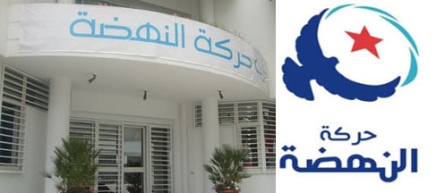 Tunisie : Les noms du bureau exécutif du mouvement Ennahdha
