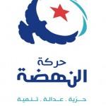 Tunisie: Ennahdha dénonce la grève de Transtu