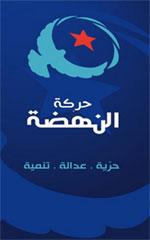 Tunisie: Ennahdha dément que le siège de la section de l'UGTT à Feryana ait été incendié et nie avoir jeté des ordures