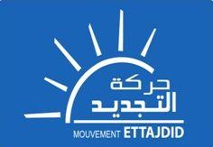 Tunisie: Ettajdid prépare son congrès unioniste en mars 2012