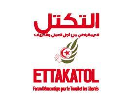 """Tunisie: Ettakatol """"Rester dans la troïka, oui mais à des conditions"""""""