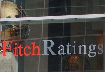 Des experts de «Fitch Ratings» à Tunis, en prévision d'une révision de la note du pays