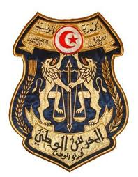 Tunisie – Mouvement dans les cadres de la Garde Nationale, nouvelles nominations